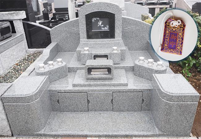 日本發明「高科技墳墓」!背後原因曝光網鼻酸