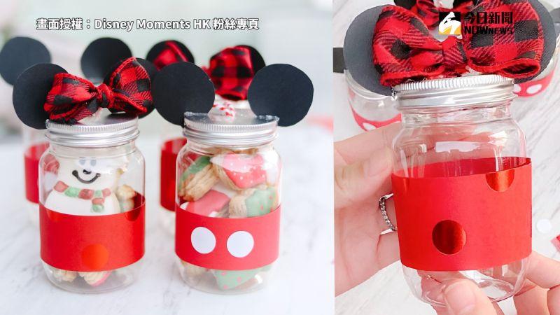 ▲ DIY 米奇造型罐,聖誕應景小禮輕鬆做。(圖/Disney Moments HK 授權)