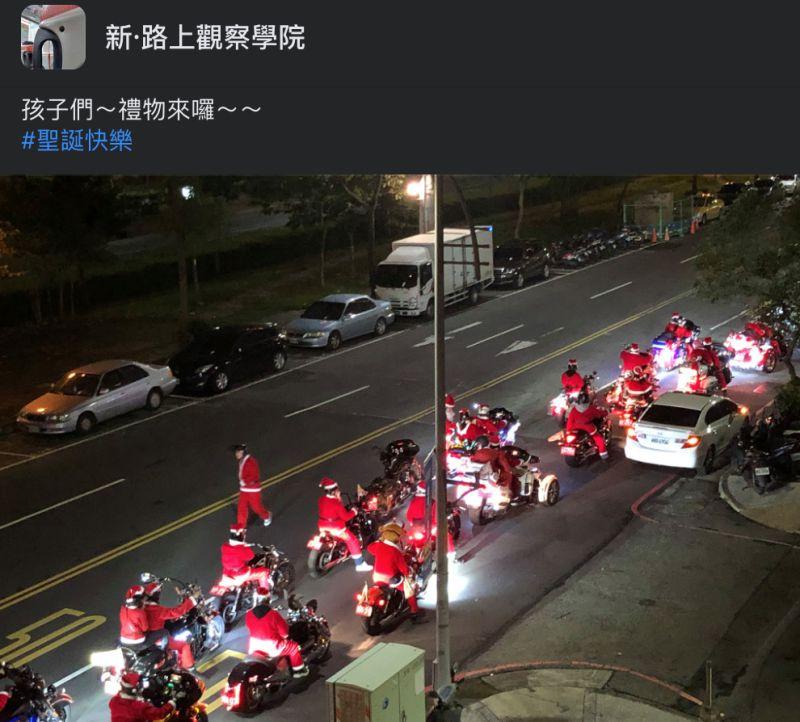 ▲網友看見一群穿著聖誕裝的重機車隊,超強氣場引發熱議。(圖/翻攝自《新.路上觀察學院》)