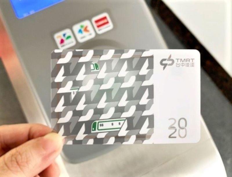 中捷「限量」紀念電子票證 6站詢問處同步開賣