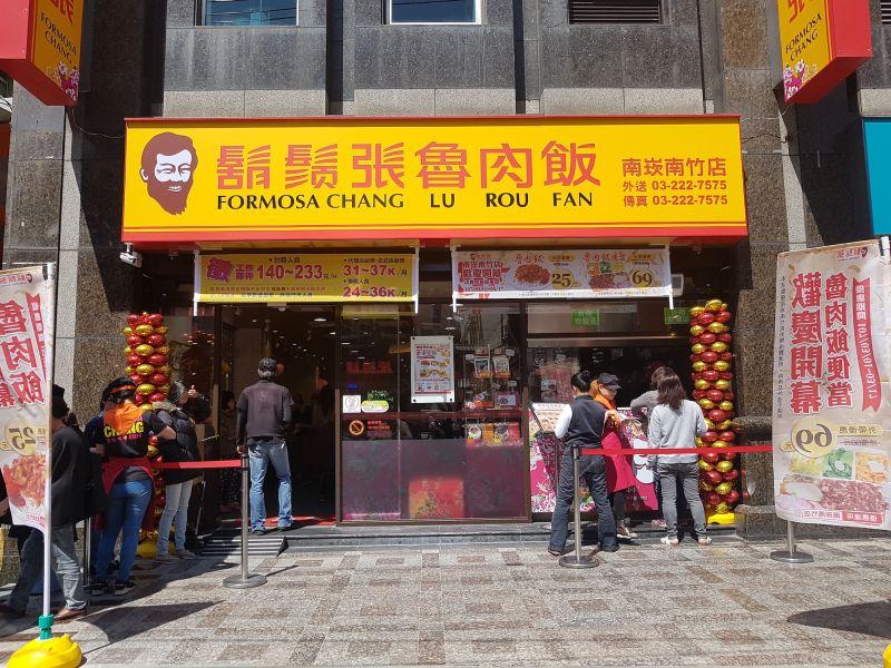 ▲鬍鬚張表示,品牌嚴選台灣豬肉食材,拒絕使用含有萊克多巴胺等瘦肉精的肉品,目前也已取得台灣豬證明標章。(圖/業者提供)