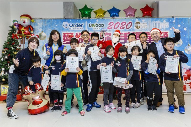 ▲孩子們穿上歐德迷你制服,搖身變成小小室內設計師,開心獲得證書與耶誕禮物。(圖/資料照片)
