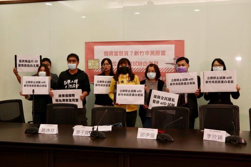 竹市議員籲市民拒當數位身分證白老鼠  竹市府:傾向暫緩