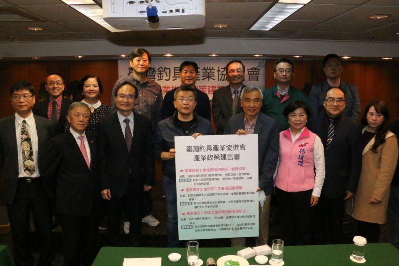 <b>台灣釣具產業協進會</b>成立 扮演領航鯨角色
