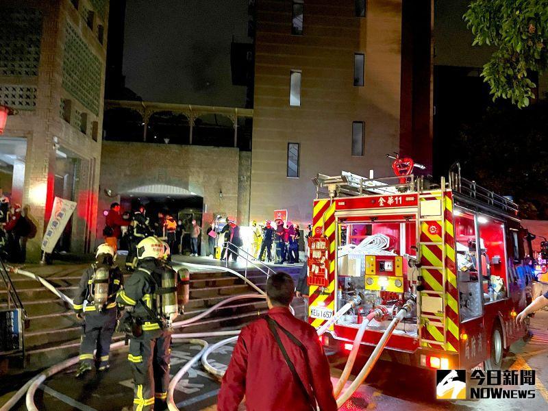 台大女一舍深夜驚傳火警!疏散350位學生無人傷亡