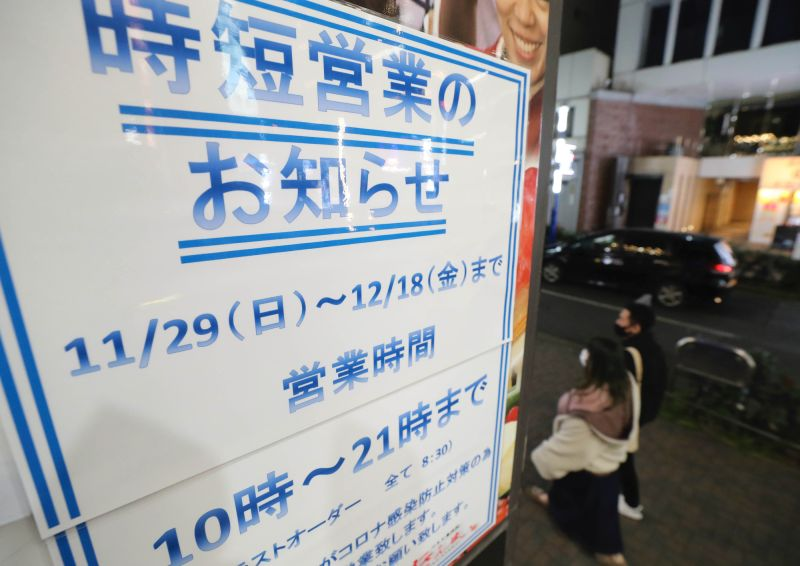 日本28日起暫停全球新入境申請 台灣商務客不受限