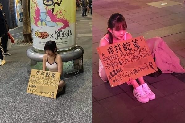 ▲網友發現西門町街頭又有正妹在舉牌徵友。(圖/爆廢公社二館)