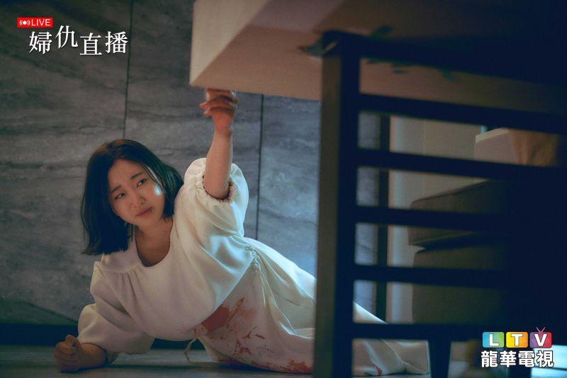 ▲《婦仇直播》金思朗飾演的姜海拉受丈夫家暴十餘年。(圖/龍華電視提供)