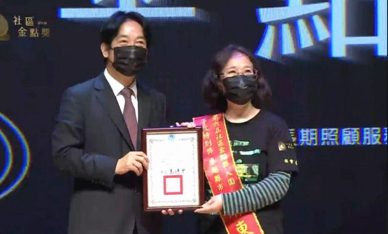 屏東縣政府榮獲第六屆社區金點獎 年度特別獎卓越縣市