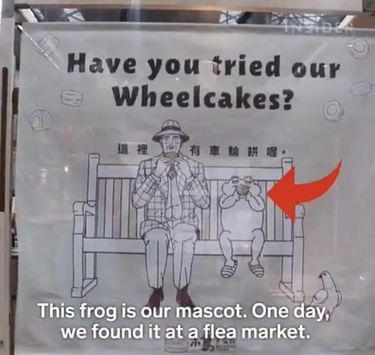 ▲「小島車輪餅」創辦人說,吉祥物青蛙靈感來自無意中在市場看到的一隻青蛙圖案。(圖|翻攝自Food