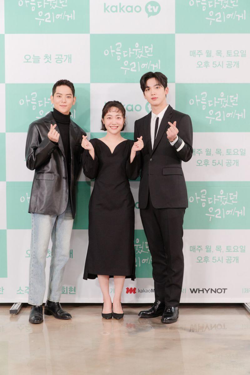 ▲呂會鉉(左起)蘇珠妍、金曜漢出席記者會。(圖/Netflix)