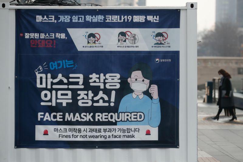 韓國出現變種病毒 來自英國班機禁入境延長一週