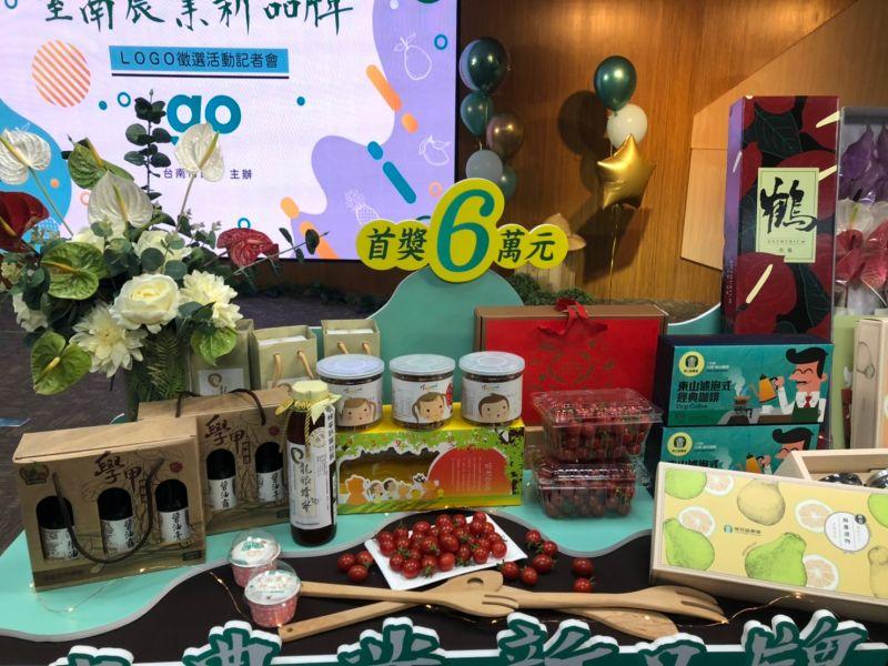 ▲台南農漁特產品項眾多,新的LOGO徵選邀情設計高手來個創意大募集(圖/記者林怡孜攝,2020,12,28)