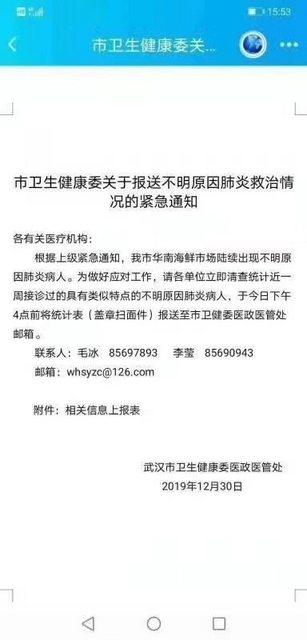 ▲PTT「護國神文」一年過後仍有許多網友翻出貼文朝聖,且當初的發文者身分也跟著曝光。(圖/翻攝自PTT)