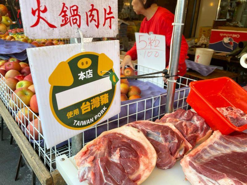 餐廳用台灣豬卻漲價?驚「以前都吃哪國」 台人吵翻真相
