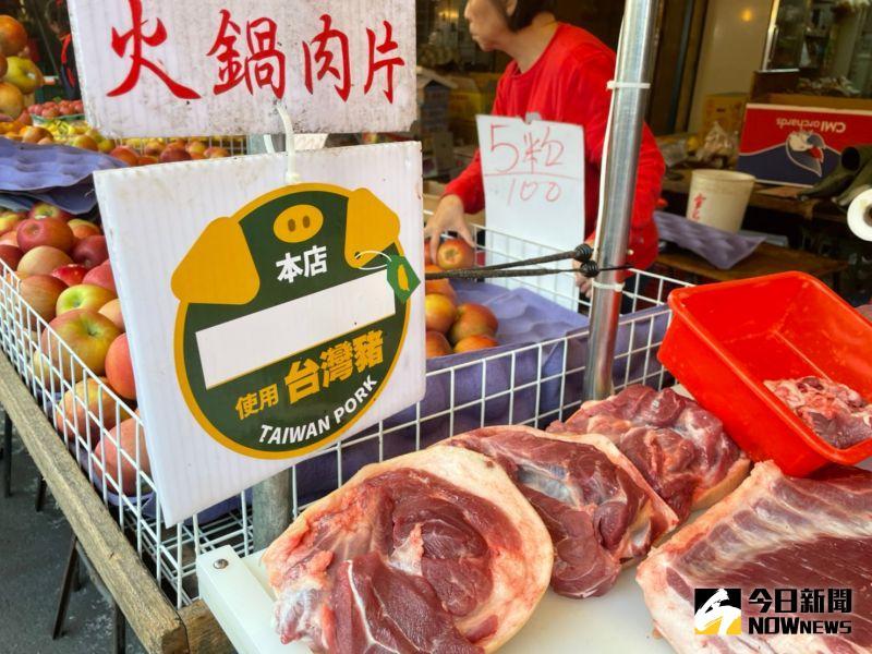 美豬萊襲/台灣豬標章問題多 民眾食安靠「貼紙」把關?