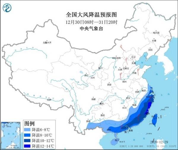 ▲(圖/翻攝自中國天氣網)