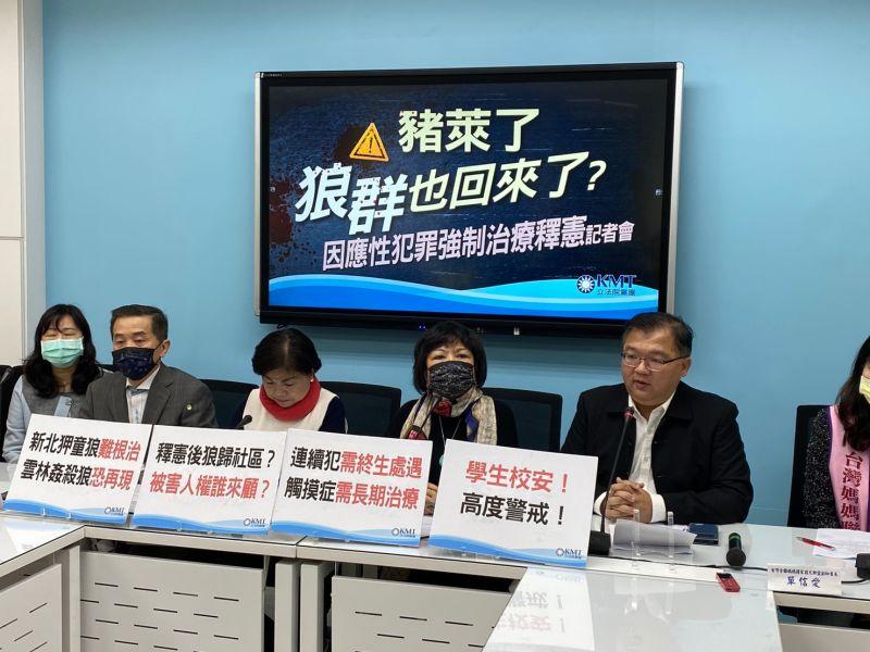國民黨立委葉毓蘭呼籲應重視受害者、全體國民權益