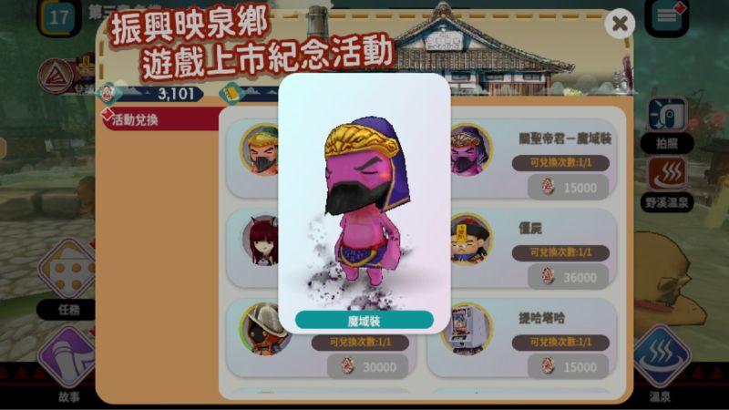 ▲《映泉鄉》的登場角色大多取自台灣民間傳說,讓玩家透過遊戲認識這群土生土長的奇幻角色。(圖/資料照片)