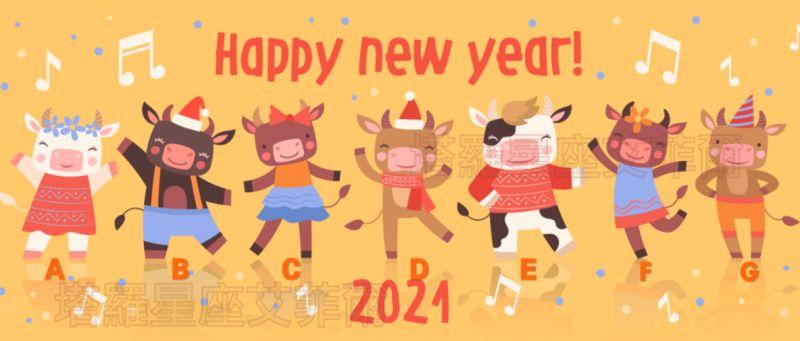 ▲塔羅牌艾菲爾老師在微信分享了心理測驗,直覺選一隻牛,測你2021年「關鍵好運字」為何。(圖/翻攝自塔羅牌艾菲爾老師微信官方帳號)