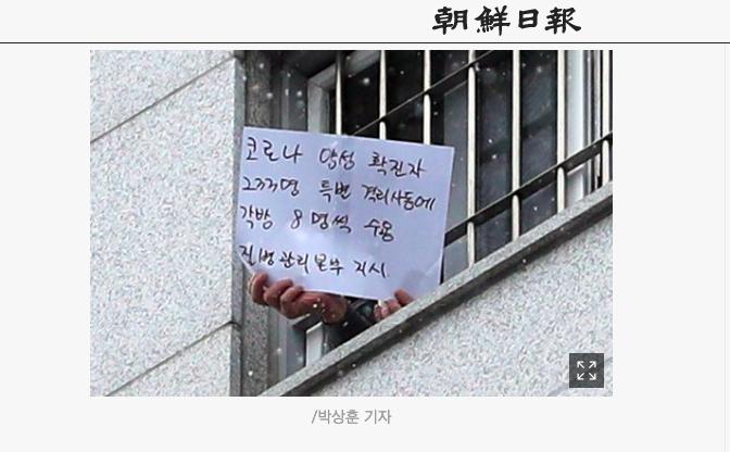 ▲朝鮮日報、Daum新聞、BBC韓國新聞都拍下了犯人揮舞字紙求救的畫面。(圖/翻攝自《朝鮮日報》)