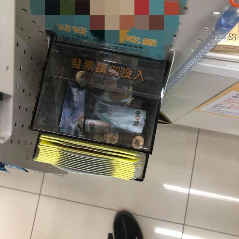▲原PO上前一看,才發現愛心捐款箱裡,有四張皺巴巴的千元鈔票。(圖/翻攝自《爆廢公社公開版》