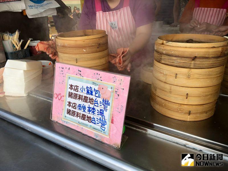 美豬萊襲/萊豬進口誰買單?近九成民眾只願選擇台灣豬