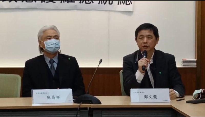 台灣陪審協會