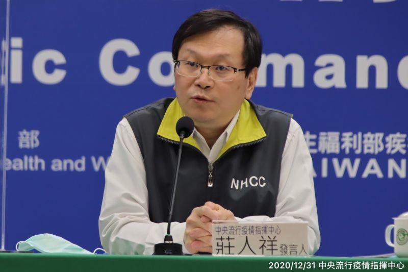 20萬劑AZ疫苗延遲來台 莊人祥:COVAX問題、非針對台灣