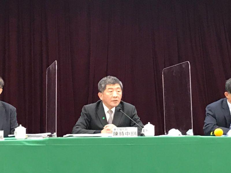 ▲衛福部長陳時中今(31)日宣布,民國110年健保費率調整為5.17%。(圖/記者賴志昶攝)