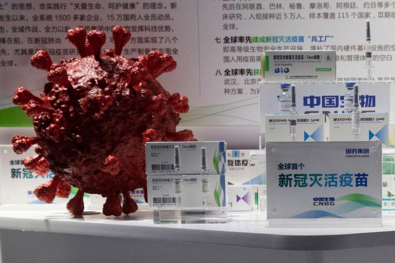 中國「國產疫苗」副作用高達73種!專家:世界上最不安全