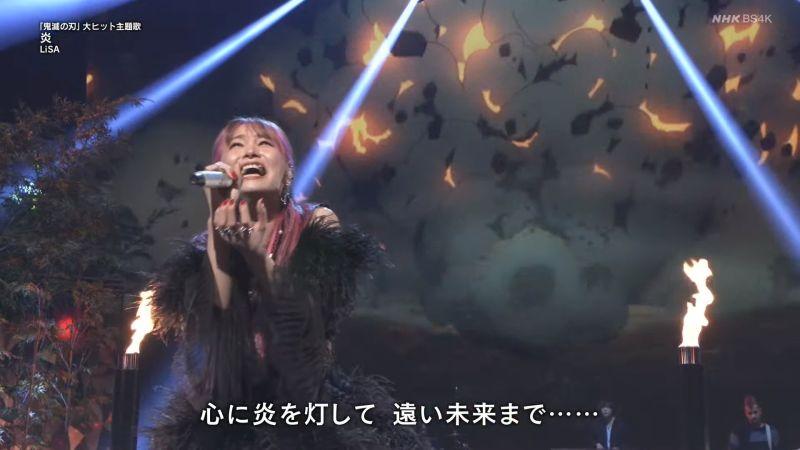 ▲▼LiSA演唱《炎》。(圖/NHK紅白歌合戰YB)