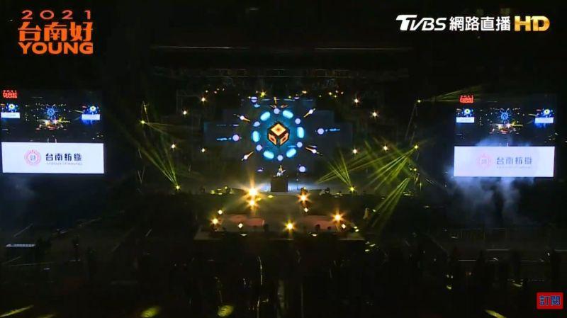 ▲孝淵台南跨年晚會表演50分鐘。(圖/翻攝TVBS