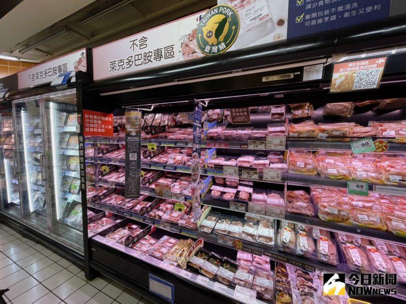 ▲台北市政府依照地方自治條例要求超市、賣場設置「不含萊劑專區」,目前已有