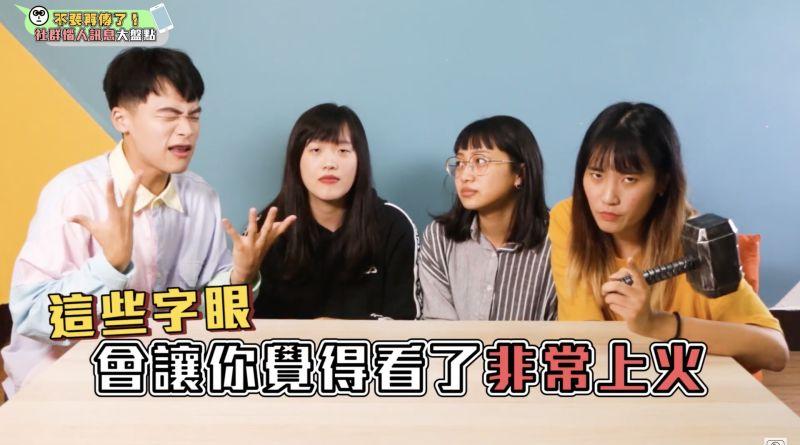 聊天打「<b>哈哈</b>」不真心?YouTuber曝7種惱人訊息:超火大