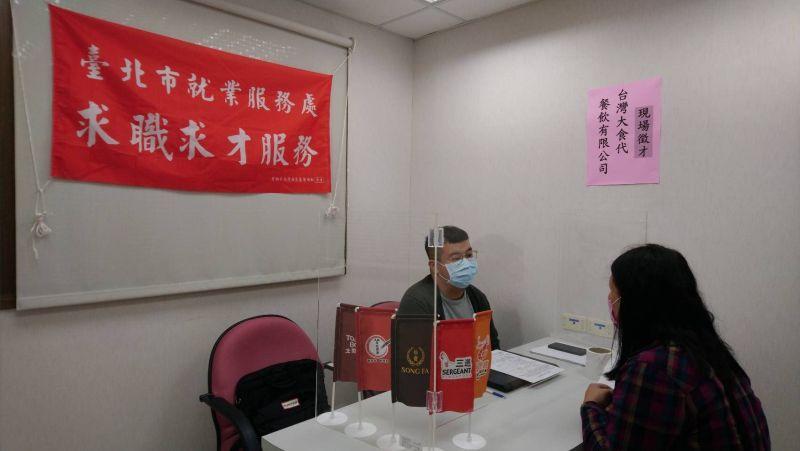 台北市就業服務處的開春徵才活動,將聯合10家企業,一共釋出490個工作機會,在6日至8日的徵才活動中提供民眾媒合。