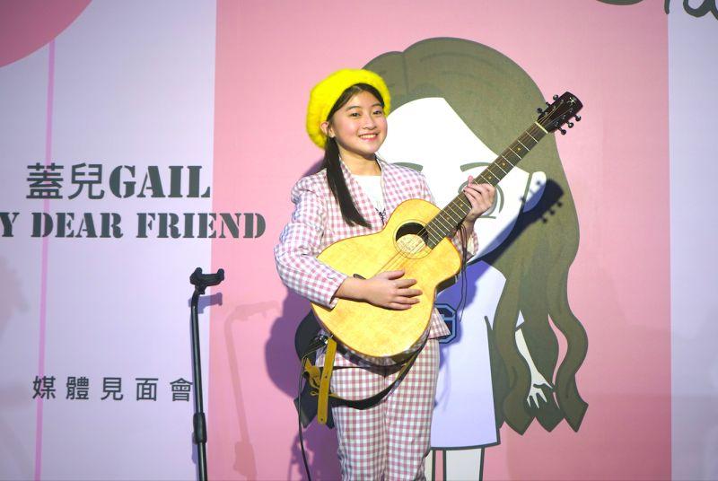▲蓋兒舉辦音樂會,師兄陳零九站台。(圖/滾石唱片提供)