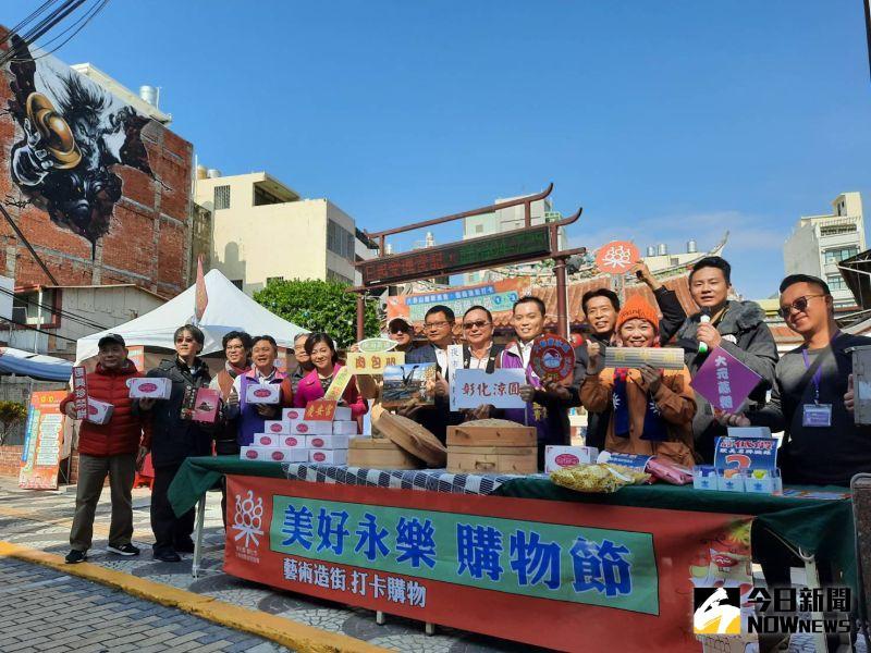 ▲彰化市永樂街上首次舉辦「2021彰化永樂咖啡文創購物節」。(圖/彰化縣政府提供)