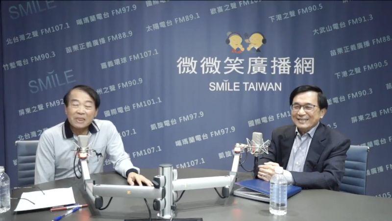 直播/不涉政治?陳水扁廣播<b>主持</b>處女秀!