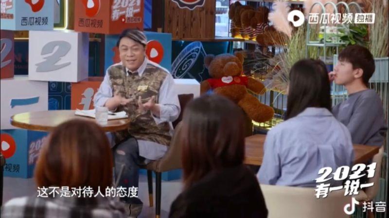 ▲蔡康永在演講時談及人際關係的經營。(圖/綜藝圈大嘴微博)