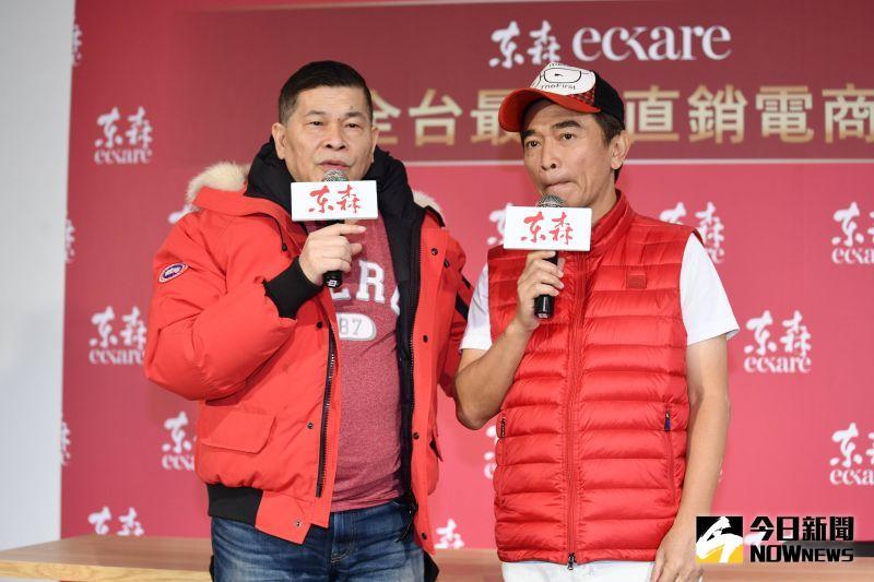 ▲澎恰恰(左)加入吳宗憲直銷平台。(圖/記者林柏年攝)