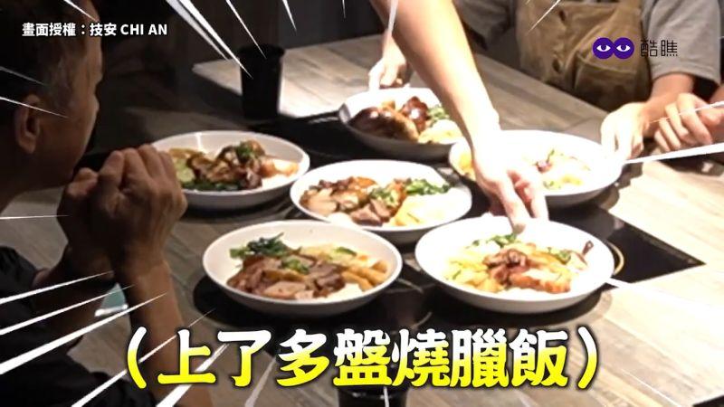 ▲ 大胃王「吃貨豪豪」吃完大份量火鍋,又外加點了五份燒臘飯。(圖/技安 CHI AN 授權)