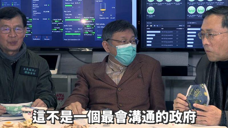 台北市長柯文哲在自己的youtube頻道節目中表示,健保費率1月1號調漲,結果政府12月31號才通知,「這個不是一個最會溝通的政府該做的事」。