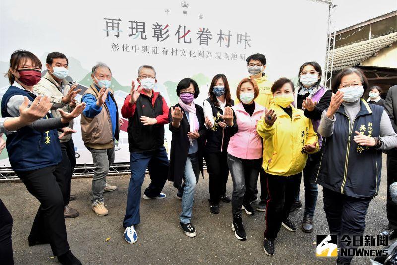 ▲彰化縣長王惠美表示,將規畫為青創及武術基地。(圖/記者陳雅芳攝,2021.01.04)