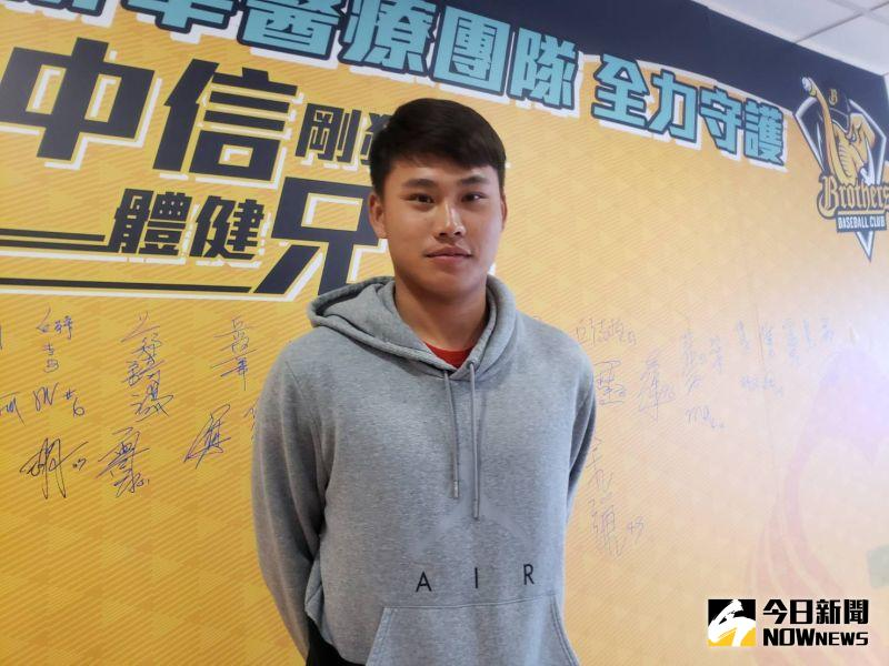 林樺慶本季將轉隊中信兄弟