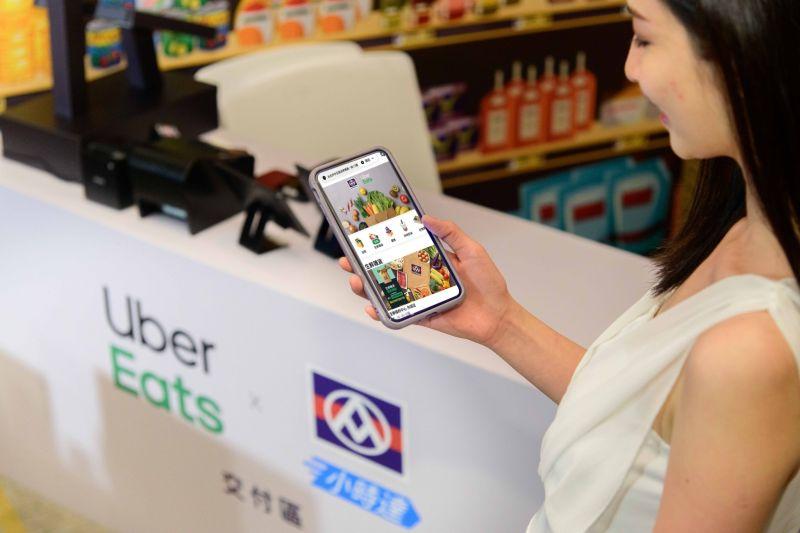 ▲超市龍頭全聯,自1/8起也推出外送服務。(圖/全聯提供)