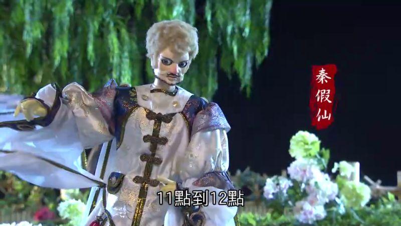 ▲霹靂布袋戲名角色秦假仙現身郭于中影片。(圖/台視提供)