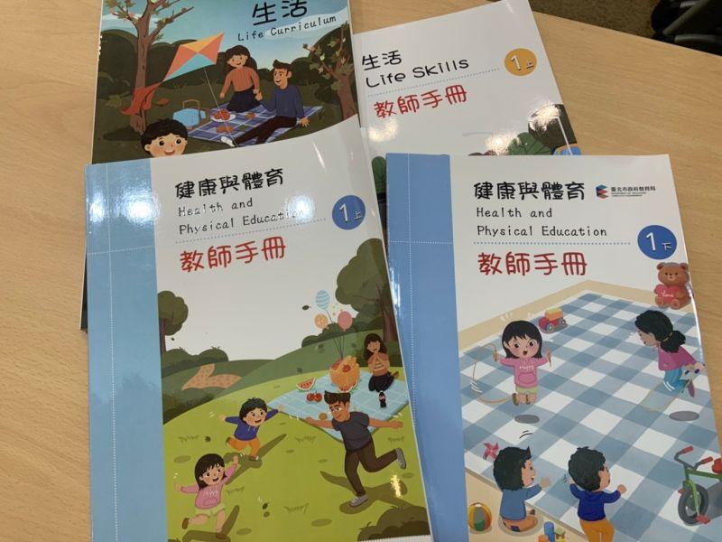 知名英文教育平台被中資買下?綠委:台灣恐被文化統戰