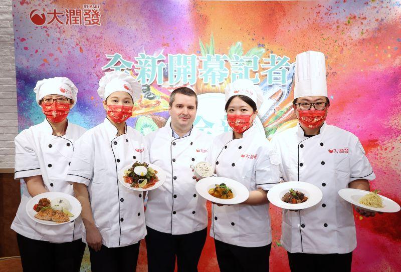▲大潤發攜手米其林廚師,推出星級料理。(圖/大潤發提供)