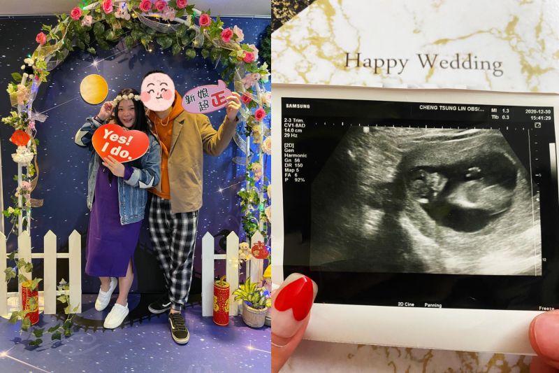 ▲ 小甜甜(左圖左)宣布結婚、懷孕喜訊。(示意圖/小甜甜臉書)